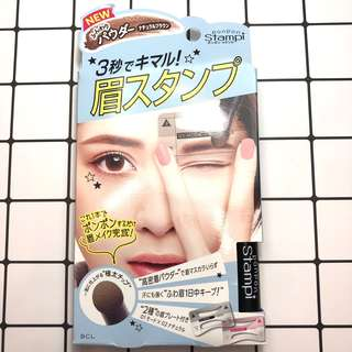 Stampi Pon Pon eyebrows stamp pen #Natural Brown