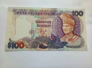 ** RM100 Notes Sign Jaafar Replacement Prefix (ZU0252833)