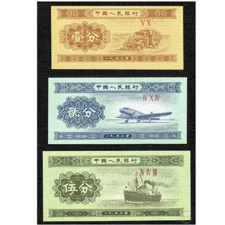 1953 CHINA 1, 2, 5 Fen Set UNC
