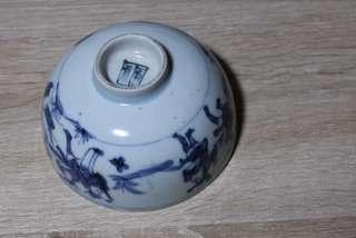 明代出土的青花瓷碗