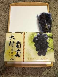 自產自銷 大村葡萄🍇