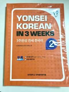 LAK2201 Yonsei Korean in 3 Weeks 2