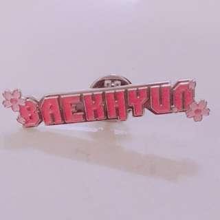 Baekhyun's enamel pin