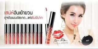 🚚 Cho Silky Matte Liquid Lipstick