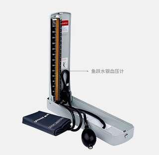 水銀血壓計