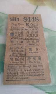 小童專用加頭等位古董早期電車車票,卷,飛