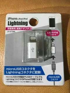 FOR IPHONE: Apple Micro USB to Lightning Cable Adaptor Connector