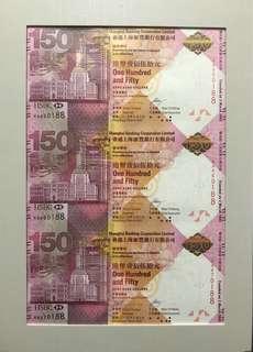 (三連AA85-870188)2015年 匯豐銀行150週年紀念鈔 HSBC150 - 匯豐 紀念鈔 (本店有三天退貨保證和換貨服務)