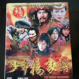 The Young Warriors DVDs