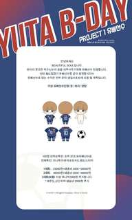[GO] YUTA B-DAY project 유삐선수⚽ by @ByutyfulSoul and @kyomad617