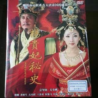 Yang Guifei Mishi DVDs