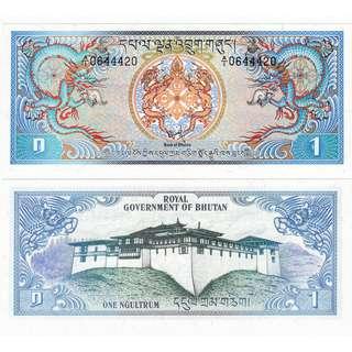 1981 BHUTAN 1 Ngultrum UNC