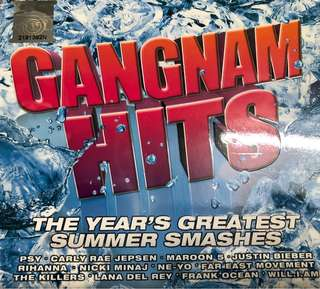 #July70 Gangnam Hits CD and DVD
