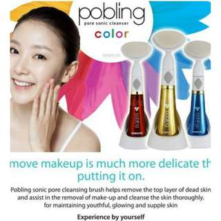 Pobling Electric Pore Sonic Deep Cleanser