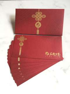 RWS Red Packet