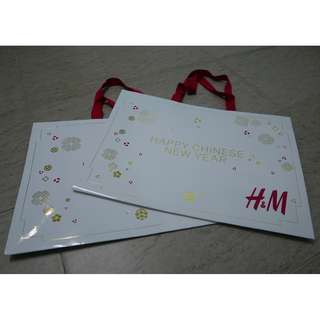H&M Chinese New Year Hard Paper Bag X 2
