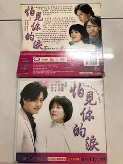 #July70 Korean drama VCDs