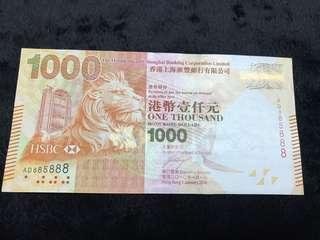 匯豐1000元AD885888