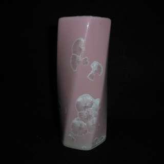 遼寧硅酸鹽研究所 八十年代 神手 結晶釉 筆筒 / 花瓶 / 粉色 / 無附盒