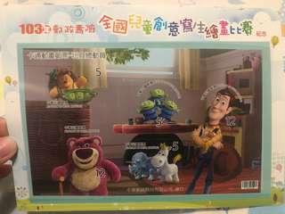 🚚 卡通動畫郵票-玩具總動員1
