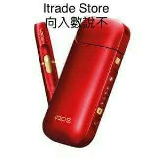 全新第三代IQOS2.4Plus限量版红色套裝