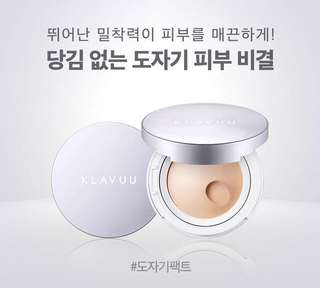 BNIP KLAVUU URBAN PEARSATION MULTI USE FITTING PACT