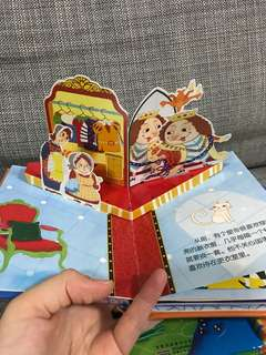 Pop up children story book - Emperor's new suit
