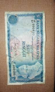Malaysia old rm1 note