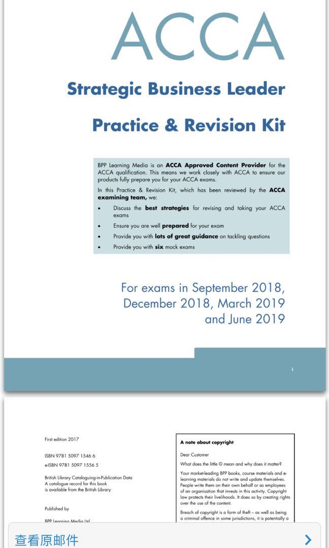 ACCA SBL revision kit and text book