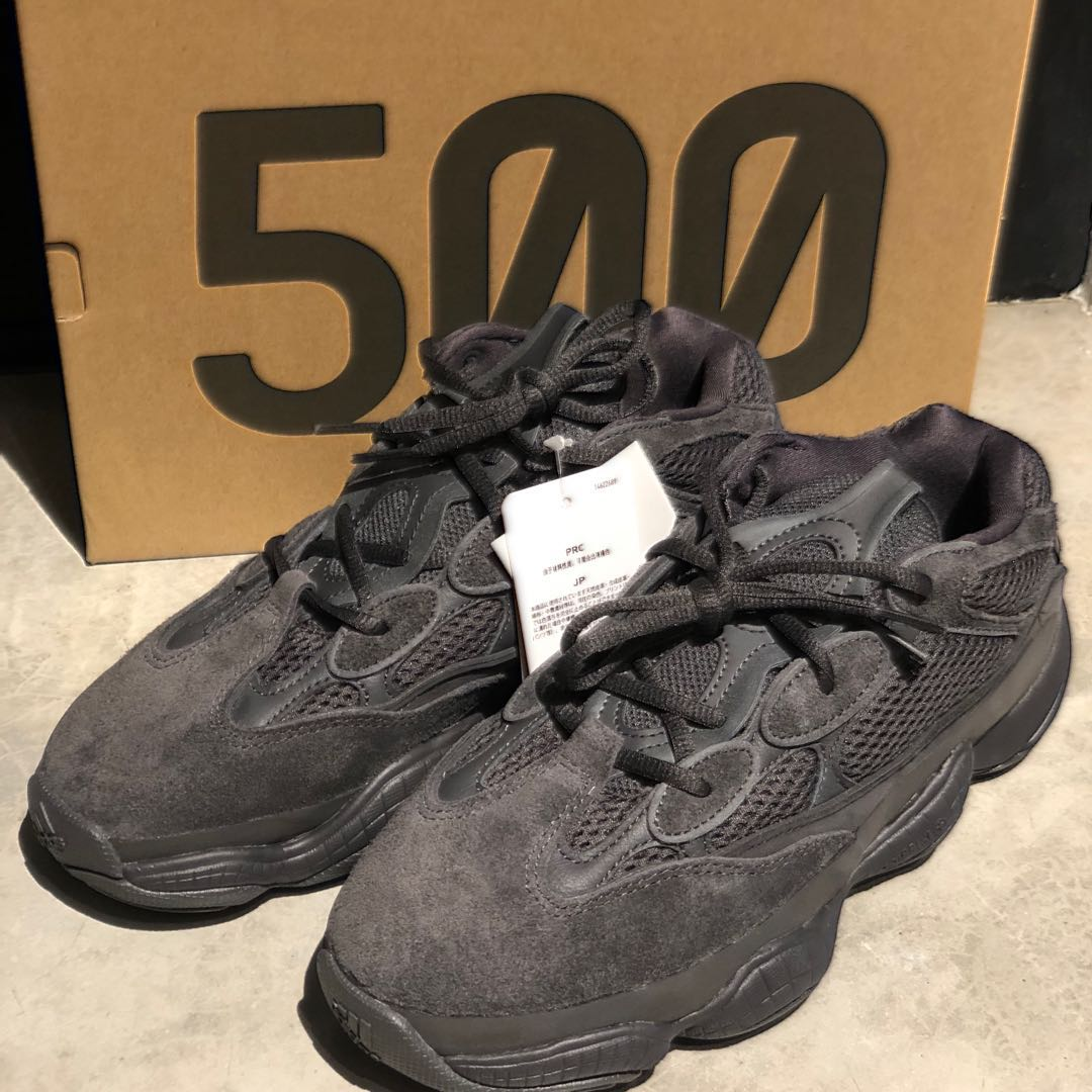 promo code ba5bc e6530 Adidas Yeezy 500 utility black US8 WTS WTT
