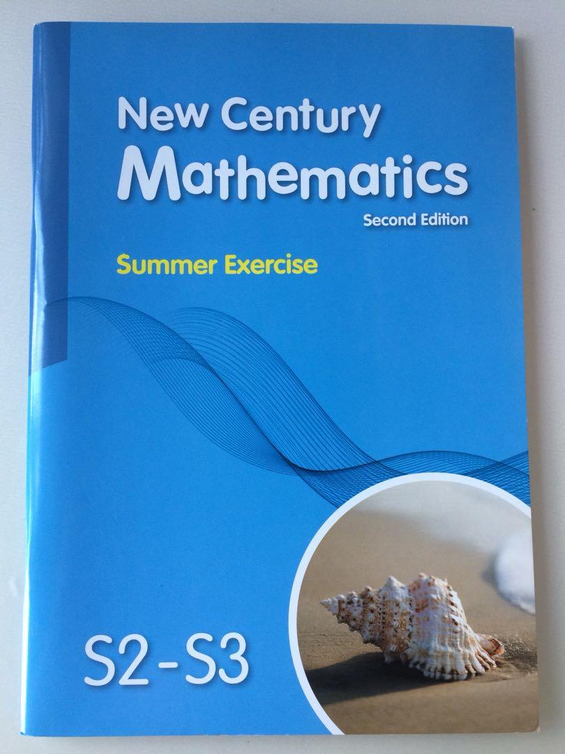 New Century Mathematics Summer Exercise S2 S3 Textbooks On