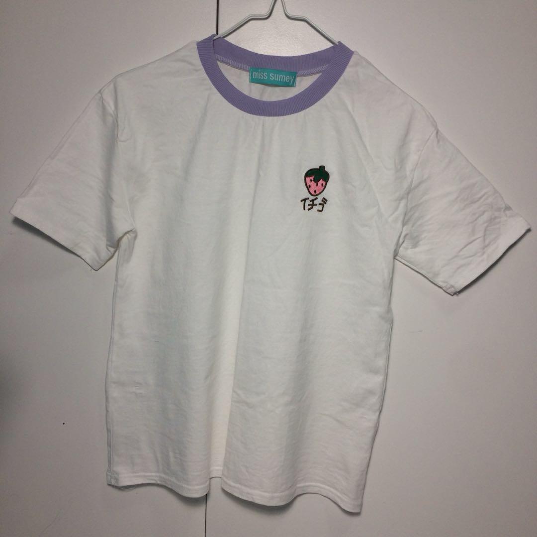 Strawberry fruit ringer t-shirt