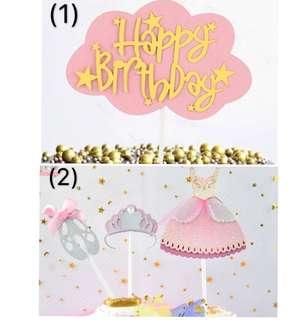 (11/5) FREE NORMAL MAIL - Happy Birthday Princess Ballerina Tiara Birthday girl Cake Toppers/ Tags / Baking Supplies