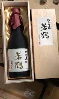 日本清酒 - 若鶴純米大吟釀 (金賞受賞酒)