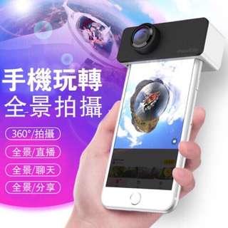 🚚 360度多功能手機全景鏡頭 PanoClip萬能鏡頭 自動美肌 雙魚眼