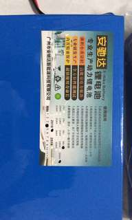 36v 20ah DYU for sale