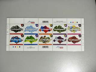 Singapore Stamps Greetings
