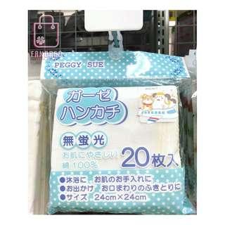 🚚 慶開幕《日本快速代購》Nishimatsuya 西松屋 嬰幼兒 純白 紗布手帕 100% 棉