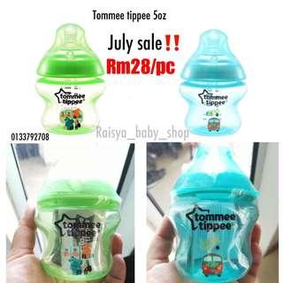 Tommee Tippee 5oz green rabbit/jade bus