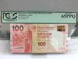 中銀$100~3⃣️0⃣️號
