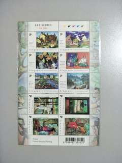 Singapore Stamps Liu Kang