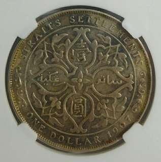 特價!1907年海峽聯合老皇壹圓大銀幣