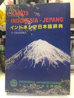 Kamus Indonesia-Jepang Evergreen