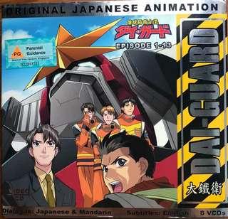DAI-GUARD Japanese Anime