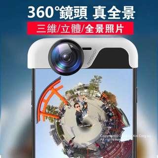 🚚 五合一 360度多功能手機全景鏡頭 PanoClip萬能鏡頭 自動美肌 雙魚眼