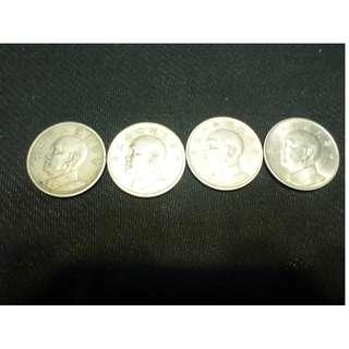 61~64年伍元硬幣