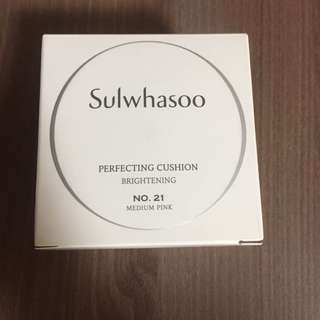Sulwhasoo Perfecting Brightening Cushion Refill