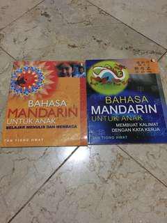 Buku bahasa mandarin (1 set)