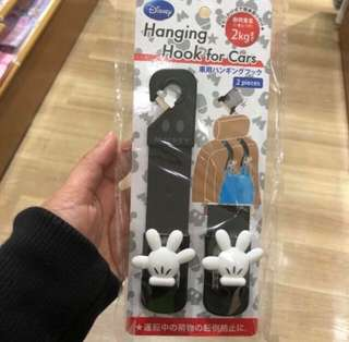 Disney Mickey Mouse Hanging Hook for Cars