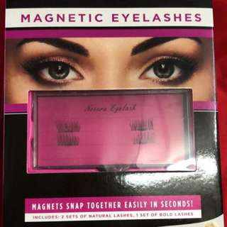 3d second lash magnetic eyelashes